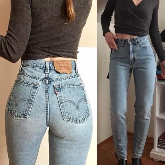 9eb58f6e45afe Levi s Denim - Vintage Levi s 512 High Waist Tapered Slim Jeans